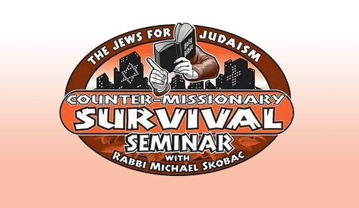 the survival of judaism The jewish war of survival by arnold leese-- 1945 -- preface i stood, as mr richard stokes, m p, stood, for a negotiated peace, but, possibly, on vastly.